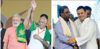 Karnataka Assembly Polls: Mudslinging Brawl