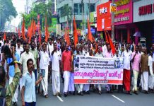 A protest against the hartal in Thiruvananthapuram/Photo: UNI
