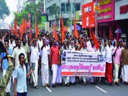 A protest against the hartal in Thiruvananthapuram/Photo: UNI