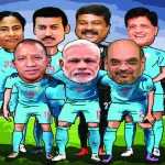 Fantasy Football: India at World Cup