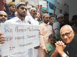 Muslims protesting against mob lynching in Ahmedabad/Photo: UNI