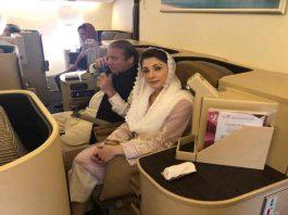 Nawaz Sharif and Maryam on an Etihad Airways flight on the way to Lahore/Photo: Twitter