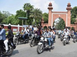 Students campaigning for elections at the Aligarh Muslim University campus/Photo: UNI