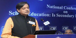 Sunanda Pushkar death case: Patiala House court grants regular bail to Tharoor