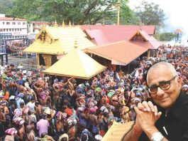 The Sabarimala Temple board has argued in the SC that the state is permitted to interfere in the religious matters of its people but only on limited grounds