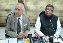 Justice Srikrishna Report: Muddying the Waters