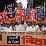 CPI workers protesting against the Muzaffarpur shelter home