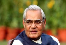 Atal Bihari Vajpayee is no more
