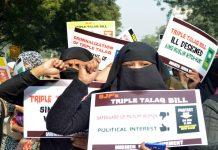 Triple Talaq Bill