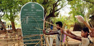 Tribal Movements: Jungle Warfare