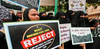 Uniform Civil Code neither necessary, nor desirable: Law Commission