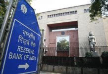 In October 2017, a panel set up by the RBI recommended the establishment of a public credit registry to collate all loan info for individuals and corporate borrowers/Photo: UNI