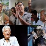SC continues interim house arrest of five activists till Sep 12