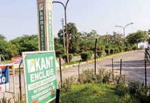 Demolition of Kant Enclave: The Hills Are Alive