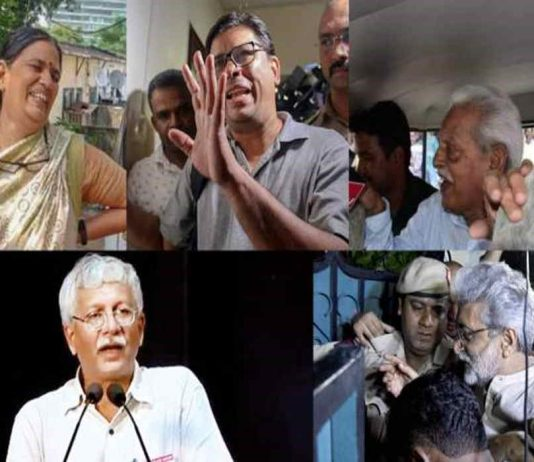 SC invokes 'foundation of liberty', extends interim house arrest of activists till Sept 19