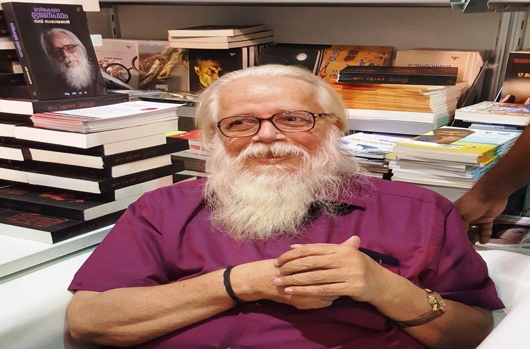ISRO scientist Nambi Narayan