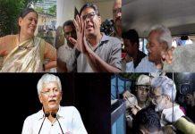 Bhima Koregaon activists' arrest