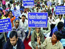 SC reads down its Nagaraj verdict on reservation in job promotions (READ VERDICT)