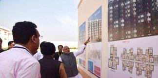 Prime Minister Awas Yojana: Home Advantage