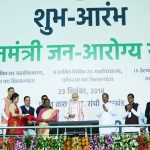 Many households left out of Pradhan Mantri Jan Arogya Yojana
