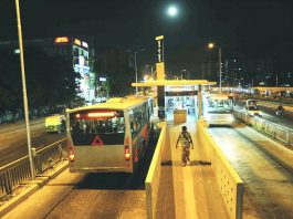 Metro: Rough Ride
