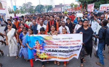 Sabarimala temple closes for a month, doors still shut for women