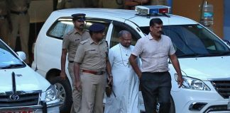 Bishop Franco Mulakkal under arrest
