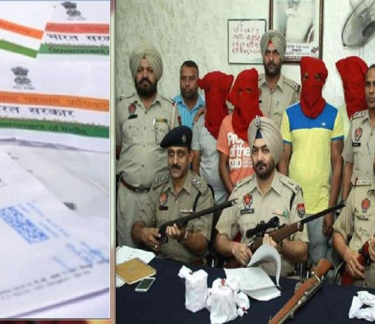 A representative image of Punjab Police with criminals caught by them