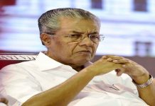 BJP, Congress Joining Hands to Subvert Sabarimala Verdict: Kerala CM Vijayan