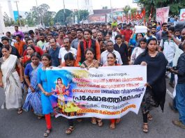 Women Devotees Approach HC For Police Protection To Pray At Sabarimala