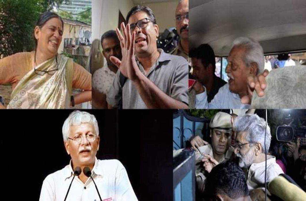 Bhima-Koregaon: Pune police get police custody of activists; SC rejects review plea seeking SIT probe