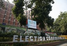 Election Commission of India (ECI)
