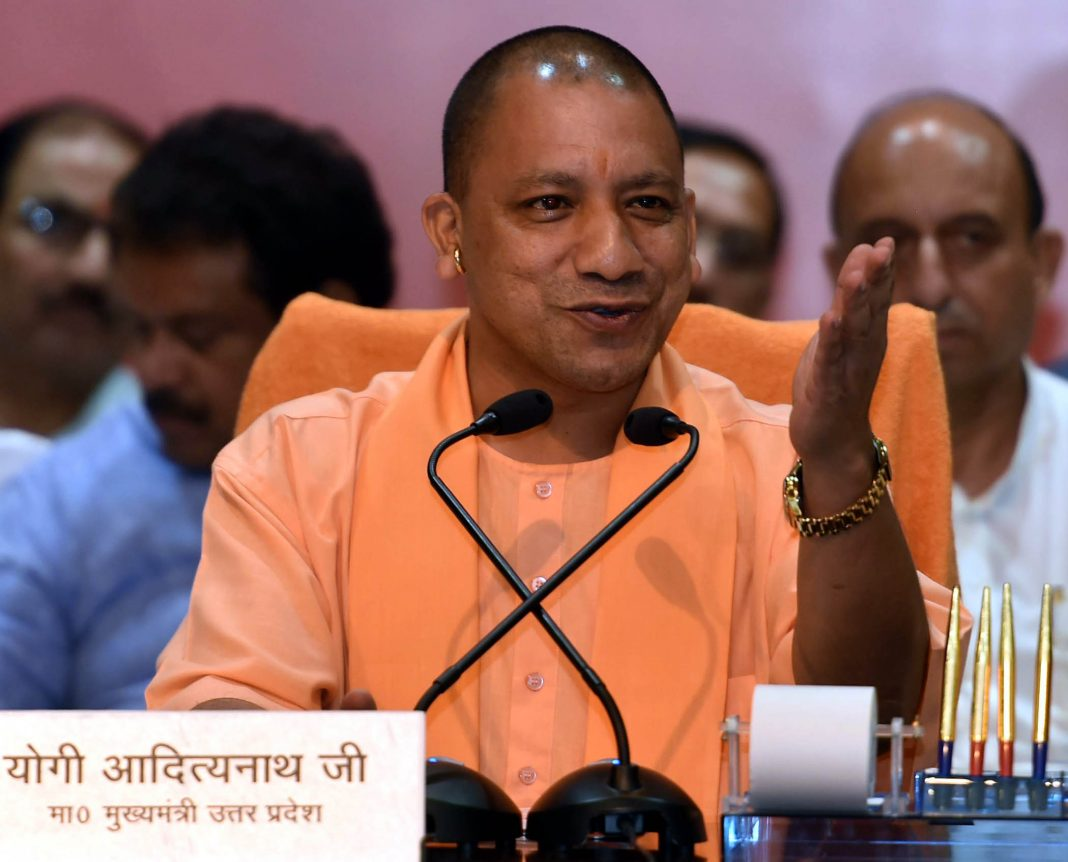 UP CM Yogi Adityanath/Photo: UNI