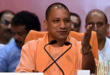 UP CM Yogi Adityanath/Photo: UNI