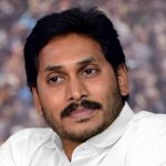 Don't File Charge Sheet In YSR Reddy Airport Attack Case: Hyderabad HC
