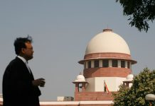 Supreme Court Photo by anil shakya
