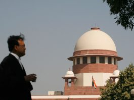 Supreme Court Photo by anil shakya