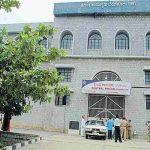 Central Prison , Bangalore