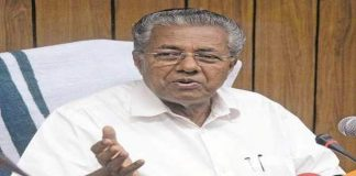 SC Final Hearing in SNC Lavalin Case Involving Kerala CM Adjourned To April