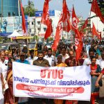 United Trade Union Congress activists on a strike in Thiruvananthapuram /Photo: UNI