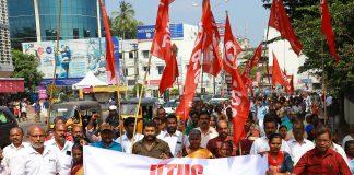United Trade Union Congress activists on a strike in Thiruvananthapuram /Photo: UNI