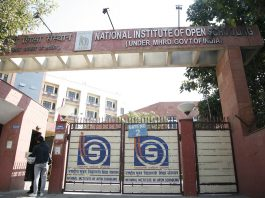 The scam-related evidence may have been tampered with at the NIOS head office in Noida/Photo: Anil Shakya