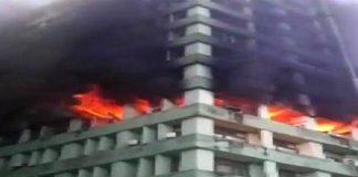 Fire In Govt Buildings Brings NCLAT Work To Halt