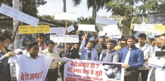"""The new job scheme should assuage the concerns of the youth who constituted an """"unemployed army"""" in the state/Photo: rajendrabpl.blogspot.com"""