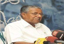 The CBI has sought Kerala CM Pinarayi Vijayan's trial in the SNC-Lavalin case/Photo: UNI