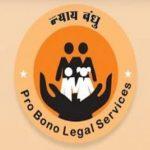 Pro Bono Legal Service