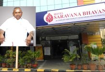 Hotel Saravana Bhavan