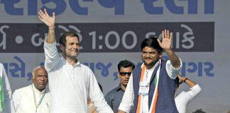 Hardik Patel's Political Plans