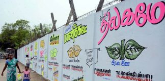 A wall in RK Nagar assembly constituency in Tamil NaduPhoto UNI