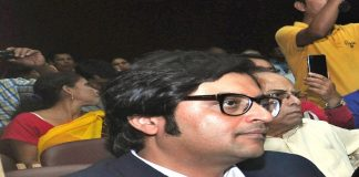 Arnab Goswami, Photo: UNI